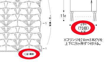 103-3b image21 stitch